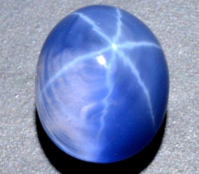 Голубой яхонт