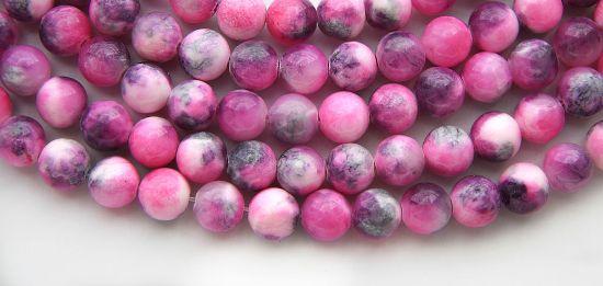Бусины розового агата