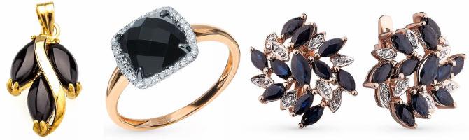 украшения с камнями черного цвета