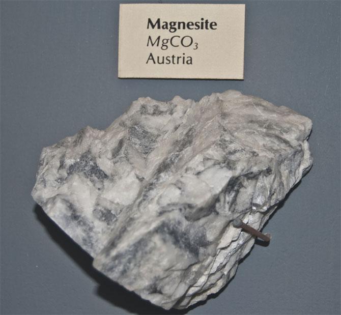 Магнезит австрия
