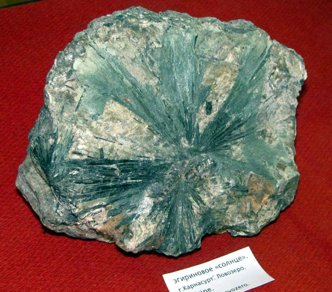Эгирин минерал