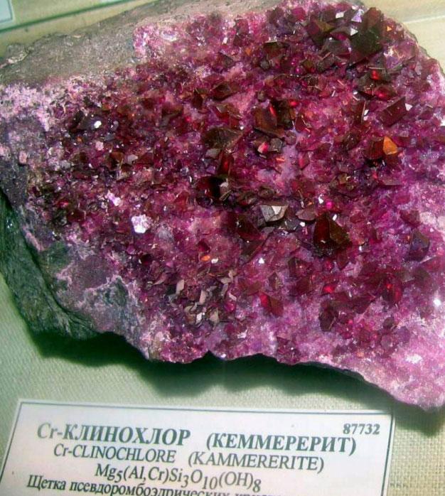 минерал кеммерерит