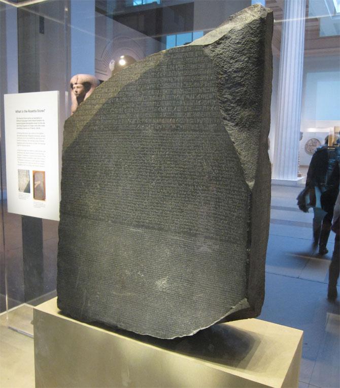 розеттский камень музей