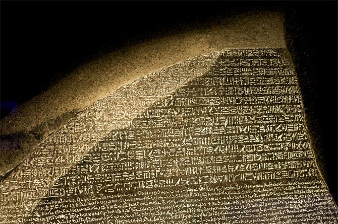 Надписи на розеттском камне