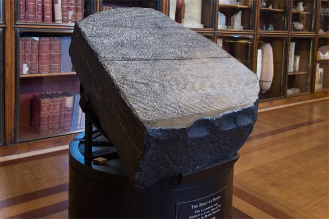 тайна розеттского камня