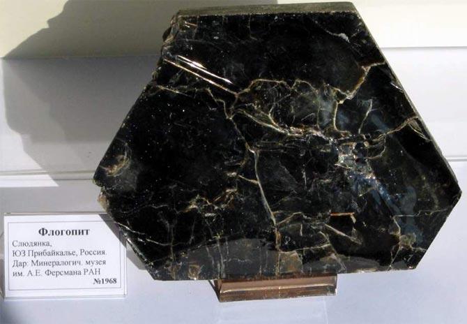 камень Флогопит
