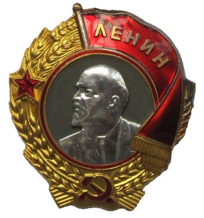 Платиновое изображение Ленина на ордене Ленина