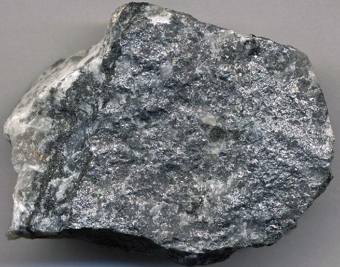 Кобальт руда