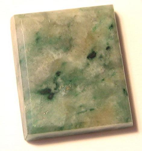 Лиственит минерал
